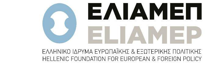 www.eliamep.gr