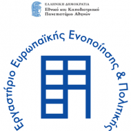 Institute of European Integration and Policy-IEIP